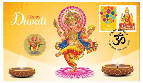 2018 $1 Happy Diwali Stamp & Coin Cover PNC