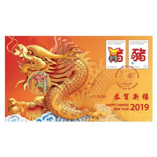 2019 $1 Chinese New Year Stamp & Coin Cover PNC